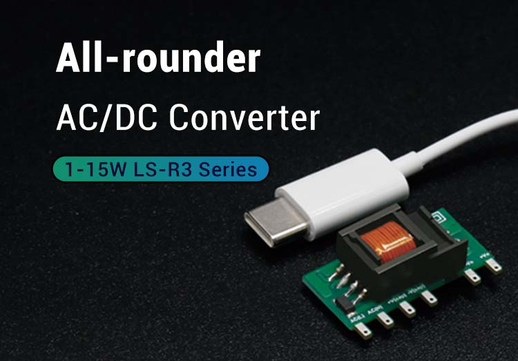 All-rounder ACDC-konverter LS-R3_PC